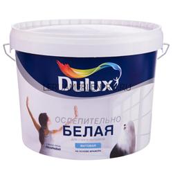Краска для стен и потолков Dulux