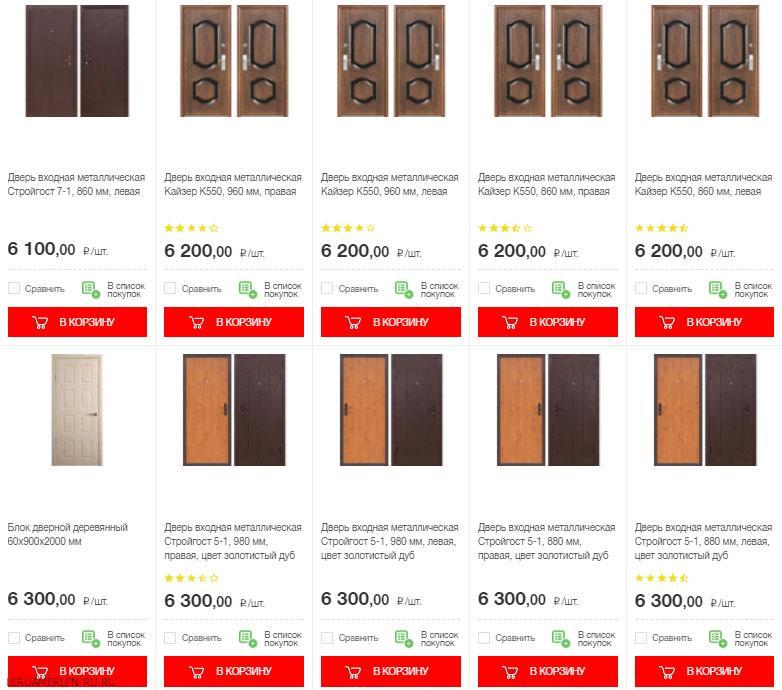 Каталог дверей в Леруа Мерлен