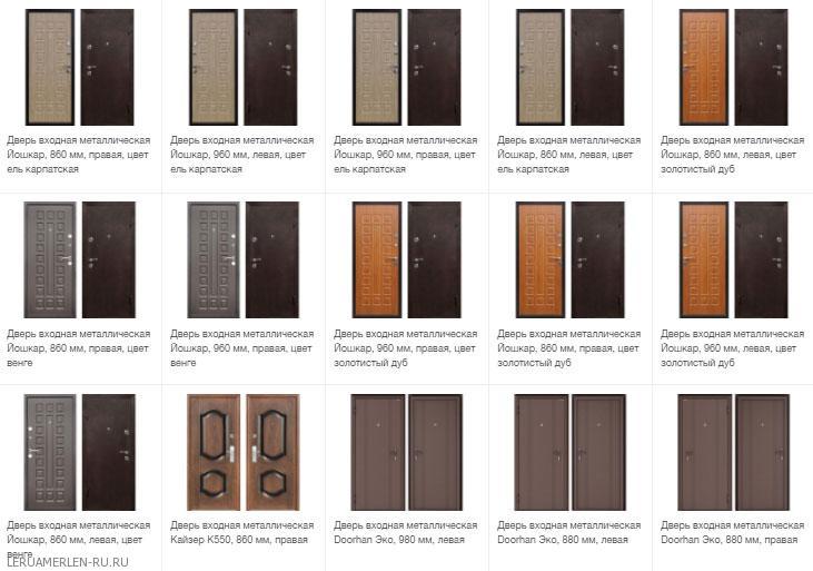 Каталог входных дверей в Леруа Мерлен